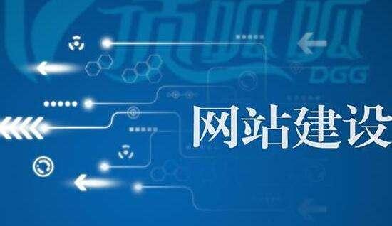 郑州ope电竞游戏建设公司