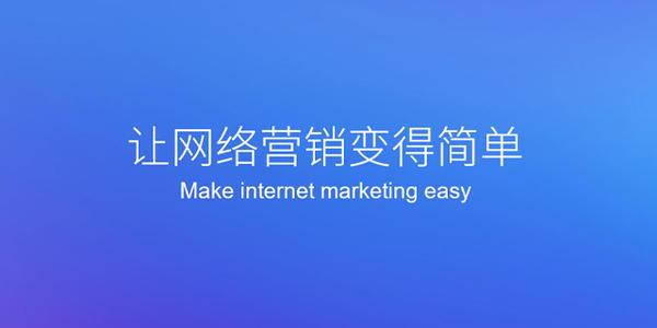 企业做网络推广的意义