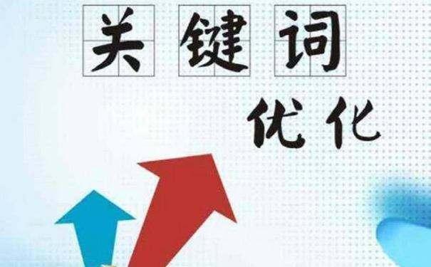 ope电竞游戏推广SEO优化技术真的有用吗?