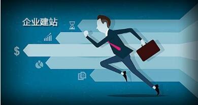 郑州本地企业做ope电竞游戏该如何选择好些的网络公司?