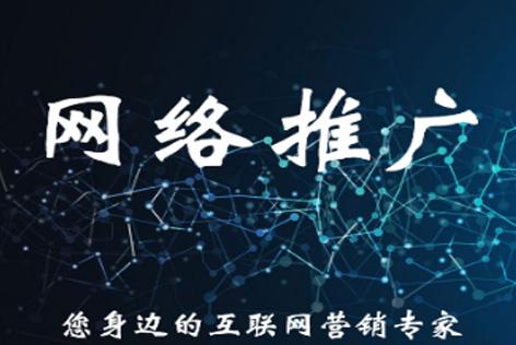 ope电竞游戏建设整站推广