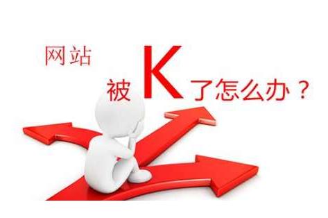 ope电竞游戏被K是什么意思,ope电竞游戏被k怎么办呢?