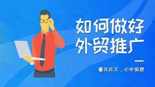 谷歌ope电竞游戏推广优化之教你高技巧布局谷歌英文长尾关键词 大幅度增加海外流量曝光率